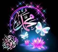 اللهم صل وسلم وبارك على سيدنا محمد ... DesertRose