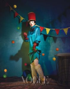 The Look: circus editorial for Vogue