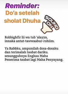 Hadith Quotes, Allah Quotes, Muslim Quotes, Quran Quotes, Wisdom Quotes, Book Quotes, Islamic Quotes Wallpaper, Islamic Love Quotes, Islamic Inspirational Quotes