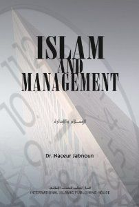 Management styles based on Islam
