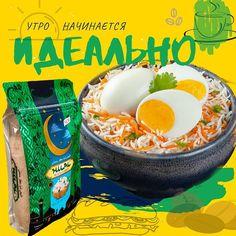 Hilal Basmati rice👑🍚 (@hilalbasmati) • Фото и видео в Instagram Rice, Eggs, Breakfast, Food, Morning Coffee, Essen, Egg, Meals, Yemek