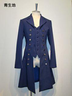 Atelier Boz Men's Roland Waistcoat Blue