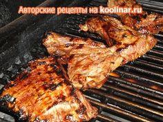 Фото к рецепту: Говядина на гриле по Азиатски ! ! !