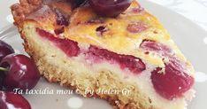 Στην εποχή των κερασιών και τι δεν φτιάχνουμε! Φτιάχνουμε γλυκό κουταλιού, μαρμελάδα, στολίζουμε κέικ και τούρτες, γεμίζουμε και τάρτες! ... Fruit Pie, Sweet Pie, Greek Recipes, Cake Cookies, How To Make Cake, Cheesecake, Cherry, Food And Drink, Cooking Recipes