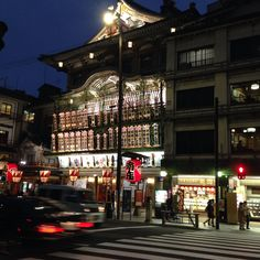 Minamiza in Kyoto