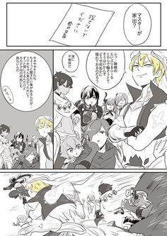 樫山 (@kk_shiyama) さんの漫画 | 28作目 | ツイコミ(仮)