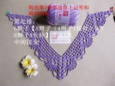 紫丁香(1407)图解+详细步骤 - 线仙 - 线仙的博客