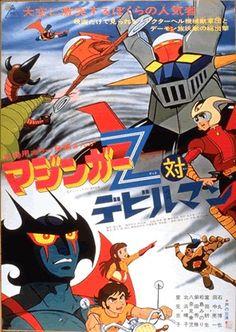 Poster del primo Film che vidi al cinema con Mazinga Z versus Devilman, poi scopri che nella versione Italiana era un collage di tre speciali, ma l'emozione non cambio mai nel tempo. Questo comunque era il primo.