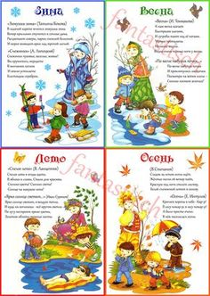 1 million+ Stunning Free Images to Use Anywhere Russian Lessons, Learn Russian, Free To Use Images, Autumn Art, Kids Corner, Toddler Activities, Fairy Tales, Crafts For Kids, Kitty