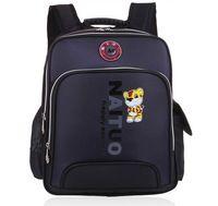 Hot Sale Orthopedic Ergonomic Breathable Happy Sport Primary Elementary High School Bags Backpack Kids Teenagers Mochila