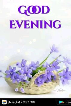 Good Morning Love Messages, Cute Good Night, Flowers Gif, Beautiful Love Quotes, Good Morning Flowers, Morning Greeting, Birthdays, House Plans, Graphics