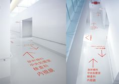 Signage System for Katta Civic Polyclinic | WORKS | HARA DESIGN INSTITUTE