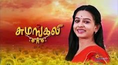 Sumangali 11-11-2017 Youtube Video Watch. Sun TV Serial Sumangali 11-11-2017 Complete Episodes. Sumangali 11/11/2017. Sumangali 11th November 2017 Dailymotion. Tamil Serial Sumangali 11-11-2017 on Sun TV Mobile Best Video Quality Watch Online and Free Download. Sumangali 11-11-2017 Sumangali is an 2017 Indian-Tamil Language Family Series starring Divya, Sujeeth, Srividya, Varshini, Deepa and Ilavarasan. It started airing on Monday to Saturday from 6 March 2017 at 11:00PM.Wikipedia ...