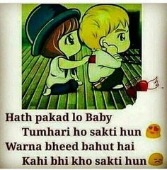 love saying  @misbaafroz Trust Quotes, Sad Quotes, Love Fight, Love Diary, Love Shayri, Mixed Feelings Quotes, Qoutes About Love, Diary Quotes, Love Hurts