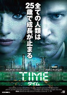 In Time Justin Timberlake Amanda Seyfried Andrew Niccol Poster Chirashi Cinema Movies, Movie Theater, Film Movie, Book Posters, Cinema Posters, Movie Posters, See Movie, Movie List, Film Genres