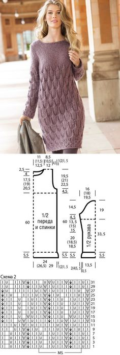 """Dress with a pattern from \""""leaves\"""" - the scheme of knitting by spokes. We knit Dresses on Verena.ru"""