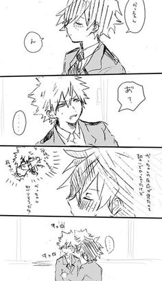 Forehead kiss~ 1/2 <3 KatsuDeku <3
