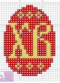 "Милые сердцу штучки: Бисероплетение: ""Пасхальные яйца"" (обзор + схемы) Cross Stitch Geometric, Cross Stitch Patterns, Easter Egg Pattern, Rainy Day Crafts, Easter Cross, Cross Stitch Heart, Egg Decorating, Embroidery Techniques, Cross Stitching"
