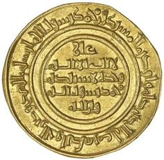 slamic Coins / FATIMID, al-Mustansir Abu Tamin Mu'add, (A.H. 427-487) (A.D. 1036-1094), gold dinar... Click VISIT to see 10,000+ Gold Coins at MAD On Collections. Please feel free to pin or share this coin. #GoldCoins