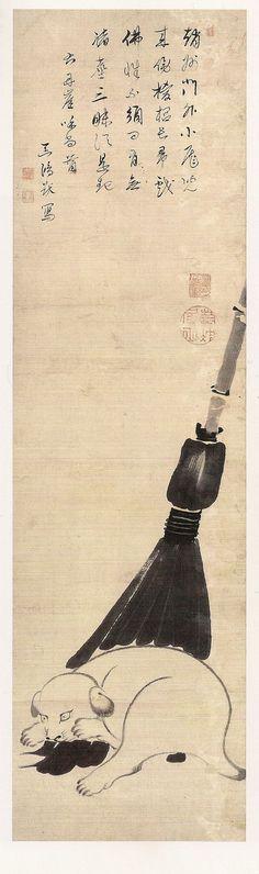 若冲 Itô Jakuchû - Puppy and Broom. ink