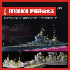 69.00$  Buy now - http://aliufp.worldwells.pw/go.php?t=32790224669 - 1/700Proportion   HMS queen Elizabeth  Model Assemble  Assembly model  Toys 69.00$