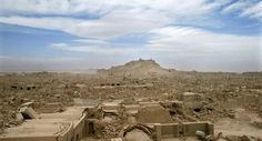 Promiscuous women cause earthquakes, claims Iranian cleric - Middle East - World - The Independent