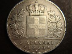 Greek History, Show Me The Money, World Coins, Wallet, Vintage, Stop It, Coins, Greece, Destinations