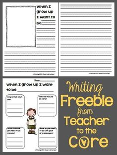 When I grow up... a freebie writing project that is perfect for the beginning or ending of any school year!