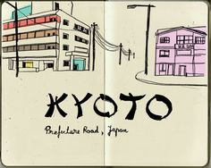 postcard from #kyoto