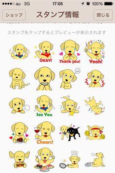 イエローのラブラドールのLINEスタンプです。 良かったら使ってください。 http://line.me/S/sticker/1025530 #ラブラドール #labrador #犬 #dog #LINE #スタンプ