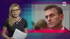 Навальный, год колонии, насилие над сиротами | ИТОГИ ДНЯ | 22.02.18