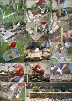 Клумба из камня – пошаговая инструкция по изготовлению.