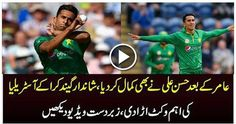 Hassan Ali Out Standing Bowling and Get Wicket in AUS