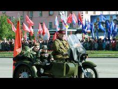 (6) День Победы 9 мая в Барнауле. - YouTube