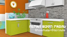 My Sims 4 Blog: Alpha Beta Phong Counters + Cabinets Recolors by T...