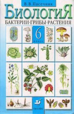 Решение контрольных работ по алгебре класс виленкин  Карточки по русскому и математике 4 класс