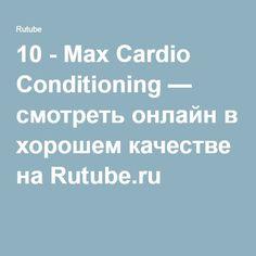 02 - plyometric cardio circuit.mp4