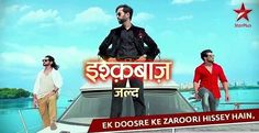 Ishqbaaz 18th February 2017 video watch online desi tashan, Star Plus serial Ishqbaaz 18th February 2017 full episode.