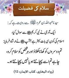 Islam Quran, Arabic Calligraphy, Arabic Calligraphy Art