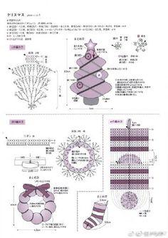 Crochet Ornaments, Christmas Crochet Patterns, Christmas Knitting, Christmas Art, Christmas Decorations, Xmas, Crochet Toys, Knit Crochet, Crochet Accessories