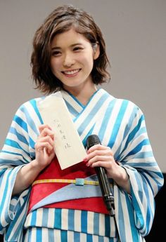 Girl Short Hair, Short Girls, My Fair Lady, International Film Festival, Yukata, Bob Hairstyles, Gorgeous Women, Asian Beauty, Asian Girl