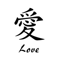 Image result for chinese writing symbol