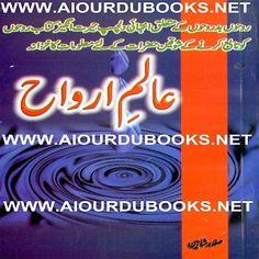 Aalam e Arwah by Safdar Shaheen