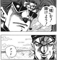 花京院「プレイするゲームはEXVSを希望したいが」ダービー「グッド」