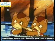 04- الكرتون الإسلامي - مدينة النخيل