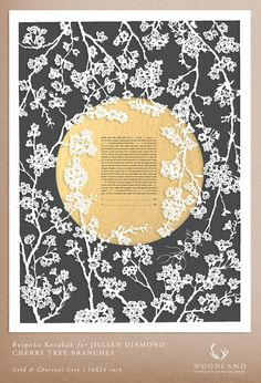 Cherry Branches papercut ketubah by WoodlandPapercuts on Etsy, $715.00