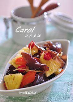 Carol 自在生活  : 涼拌鳳梨木耳