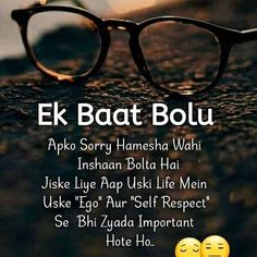 Ek Baat Bolu True Love - Get here latest collection, Heart Touching Shayari at Quotes About Attitude, Positive Attitude Quotes, Good Thoughts Quotes, Good Life Quotes, Life Lesson Quotes, One Love Quotes, Just Friends Quotes, Love Picture Quotes, Hurt Quotes