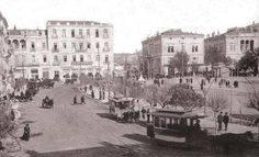 History Page, Old Photographs, Athens Greece, Vintage Photos, Greek, Street View, Photography, Painting, Travel