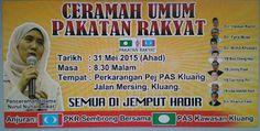 SEMBRONG BANGKIT - BP SEJAHTERA: Ceramah Penerangan Dan Isu Semasa Nuha Anwar